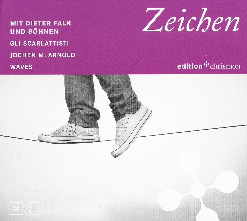 """Uwe Steinmetz & Daniel Stickan – """"Zeichen"""""""